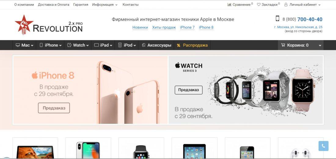 Премиум шаблон интернет-магазина цифровой техники Apple