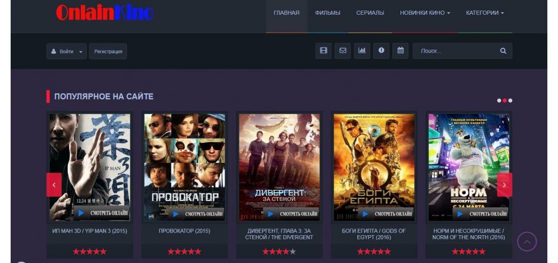 Скрипт онлайн-кинотеатра (19000 фильмов)