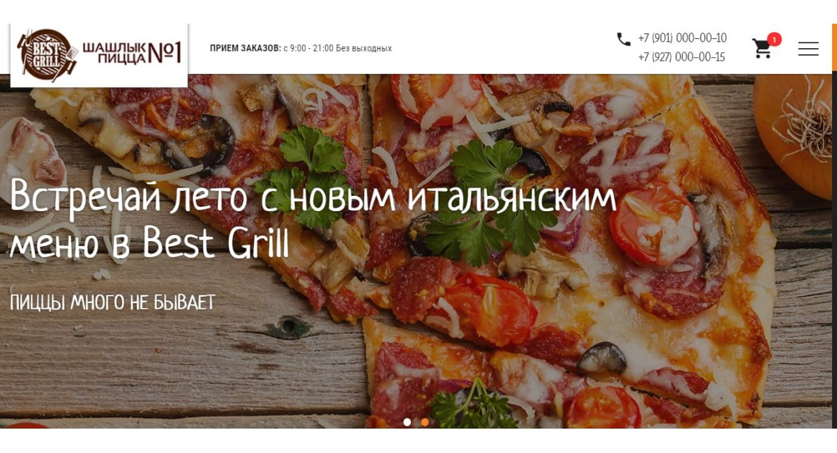 Сайт ресторана или кафе с возможностью д..