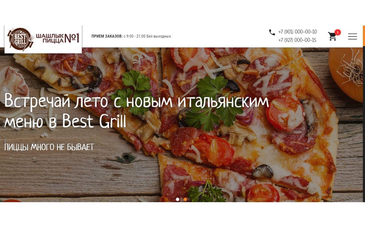 Сайт ресторана или кафе с возм..